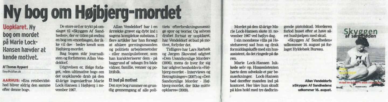 Lock-Hansen sagen- Højbjergmordet
